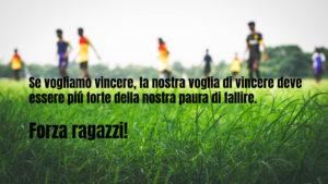 120 Frasi Motivazionali Sul Calcio Immagini Di Calcio Con Citazioni
